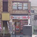 大宮店外観02